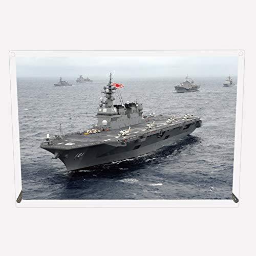 CuVery アクリル プレート 写真 海上自衛隊 護衛艦 DDH-181 ひゅうが デザイン スタンド 壁掛け 両用 約A3サイズ