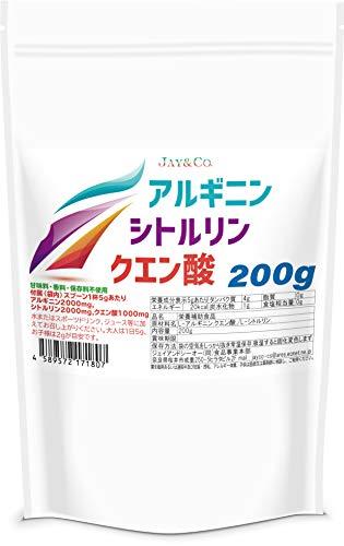 JAY&CO. アルギニン ・ シトルリン ・ クエン酸 無添加パウダー (1回当たり2000mg+2000mg+1000mg) (40回分)