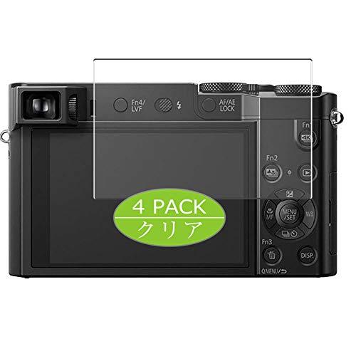4枚 VacFun フィルム , Panasonic LUMIX TX2/TX1/TZ90/TZ85/TZ70/TZ60/FZ85/LX100 向けの 保護フィルム 液晶保護 フィルム 保護フィルム(非 ガラスフィルム 強化ガラス ガラス )