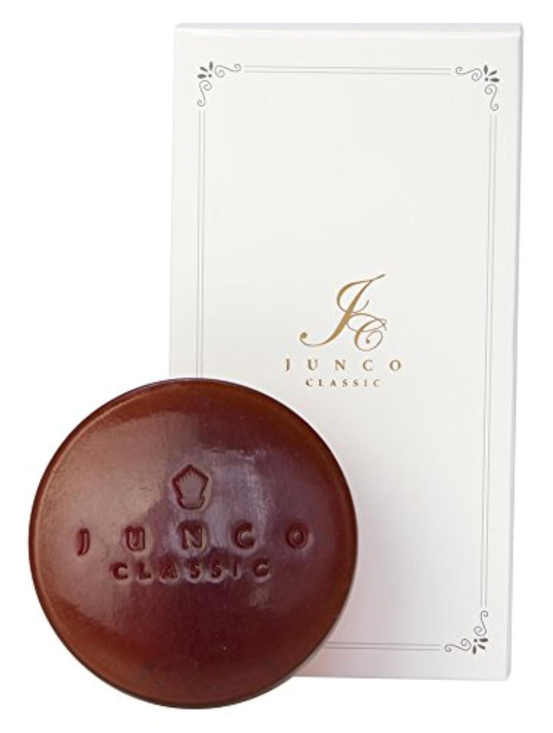 スキャンダラス険しい教師の日EI JUNCO CLASSIC SOAP 60g