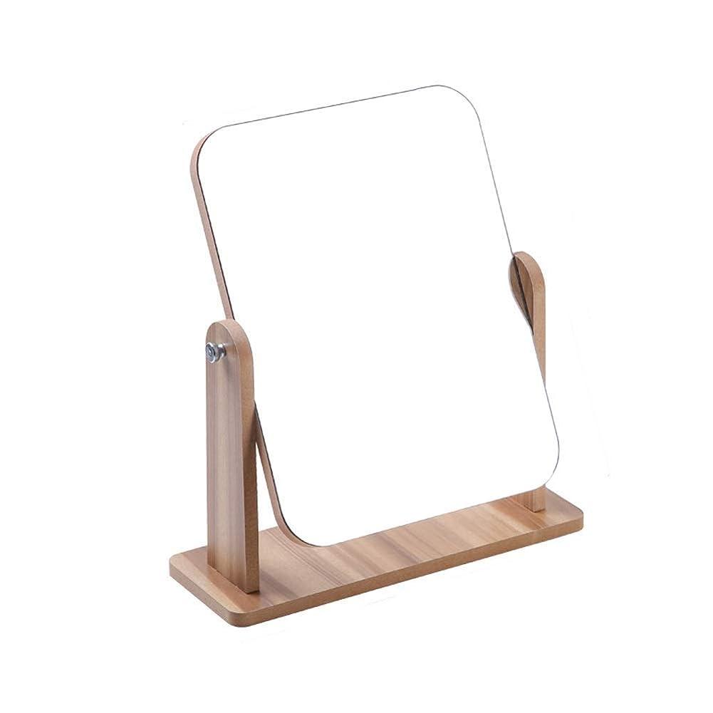 アンテナアートメダル木製デスクトップメイクアップミラー 寮の女性デスクトップポータブルミラー 大学生の小さな鏡 折りたたみ式家庭用化粧鏡(サイズ:S)