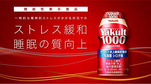 Yakultヤクルト1000100mlx7本パック乳酸菌シロタ株1000億個