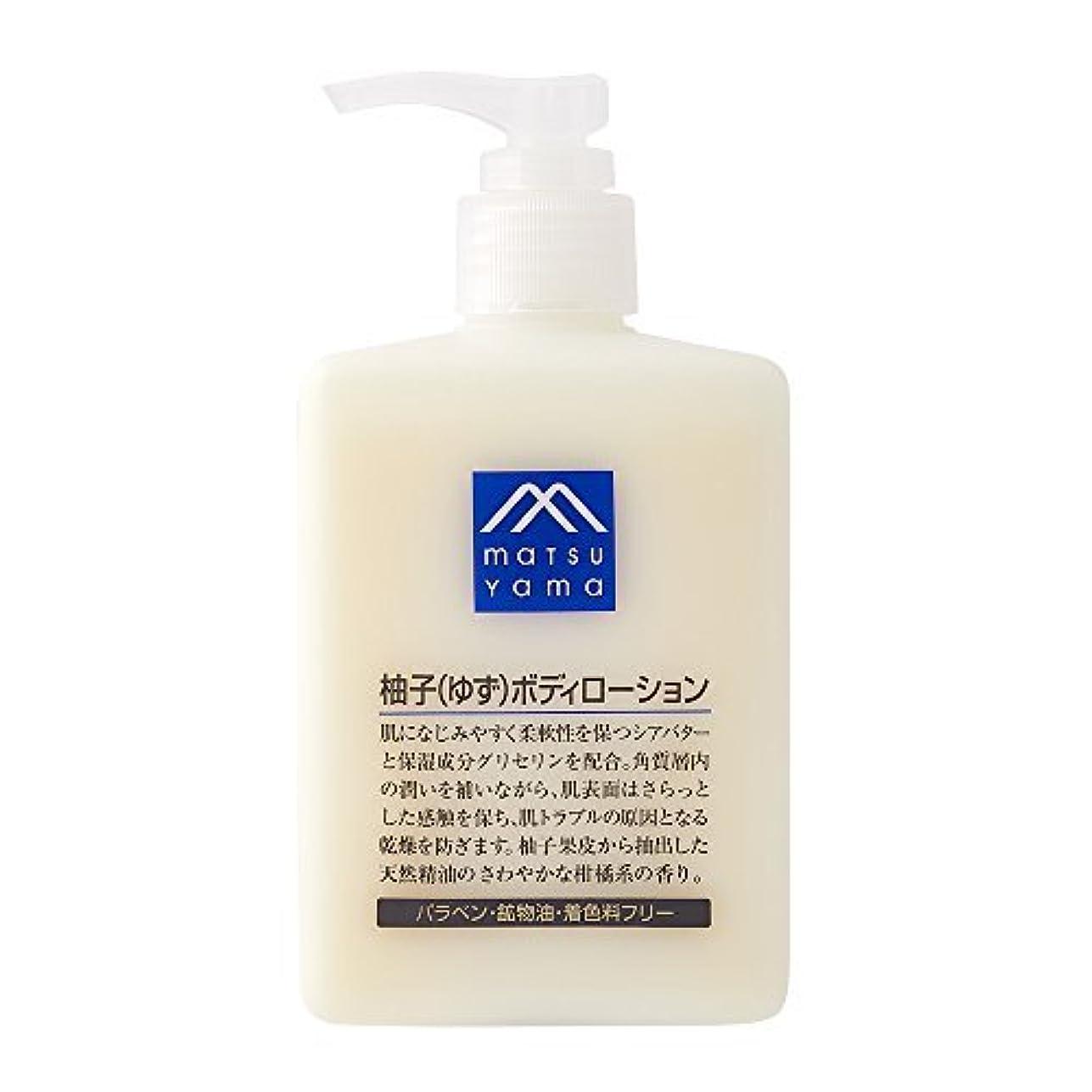 運賃ステレオ泥M-mark 柚子(ゆず)ボディローション