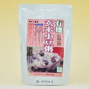玄米小豆粥 200g入 X40個 セット (2cs) (JAS 国産 玄米 あずき 使用) (即席 レトルト おかゆ) (コジマフーズ オーガニック organic)
