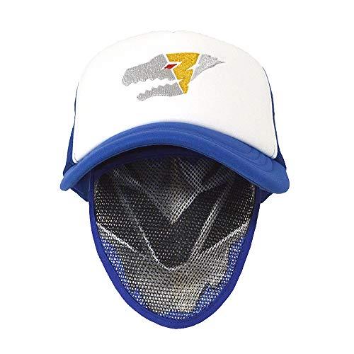 騎士竜戦隊リュウソウジャーリュウソウブルーxマスクヘッズ® キッズ 子供 なりきり 変身 帽子 キャップ