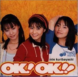 OK!OK!!