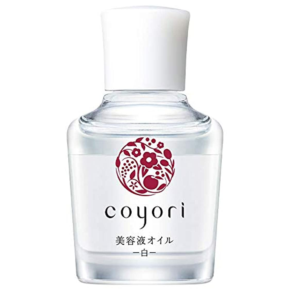 ありがたいチェスコモランマCoyori コヨリ 美容液オイル-白- 20mL 無添加[高機能 自然派 エイジングケア 乾燥肌 敏感肌 くすみ 乾燥 小じわ 対策用 もっちり ハリ ツヤ フェイスオイル ]