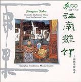 Jiangnan Sizhu: Beautiful Trad l Music Se China