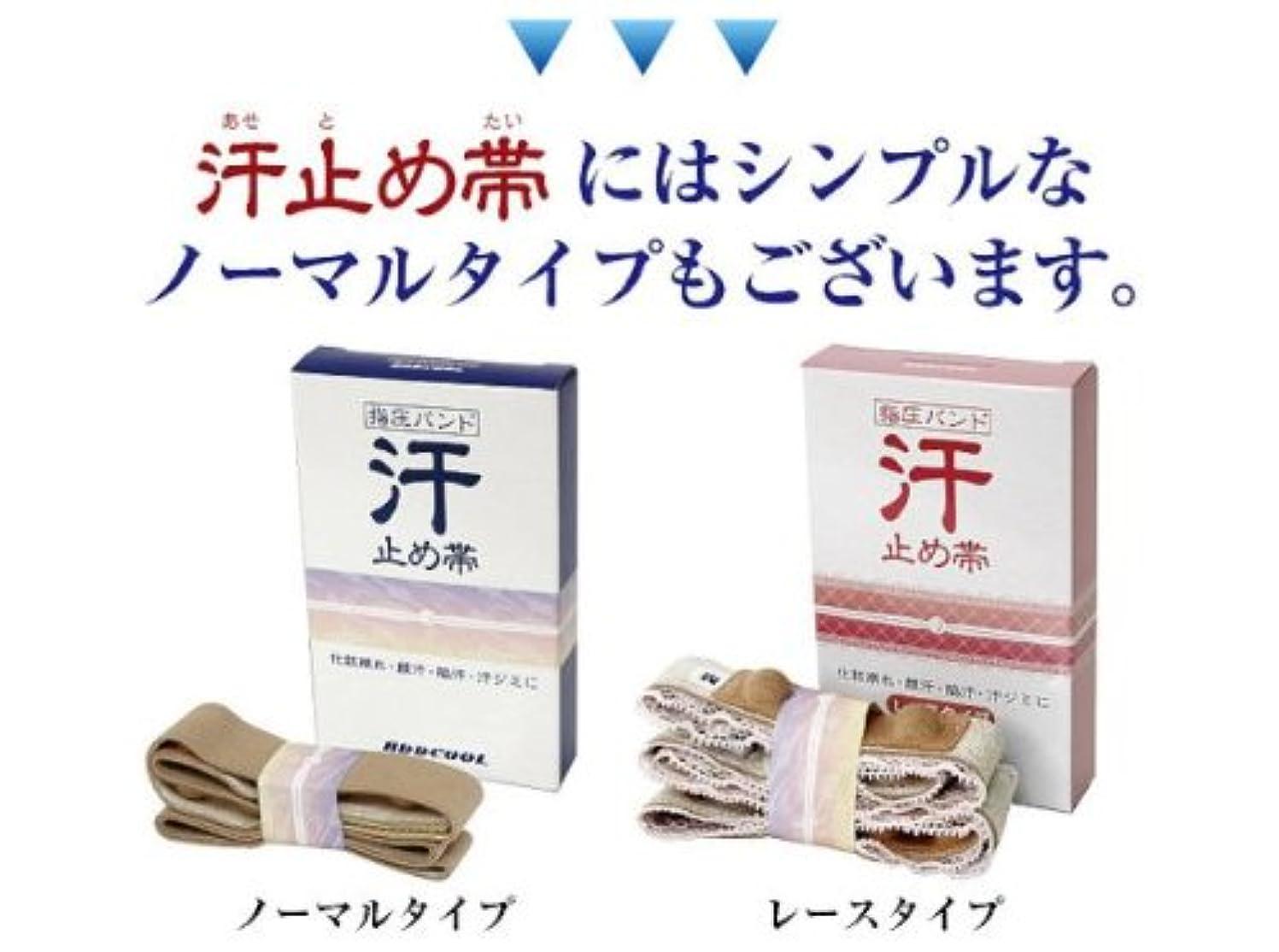 憂鬱単調な教育汗止め帯(レースタイプ) S 75~85cm ホワイト p-9044
