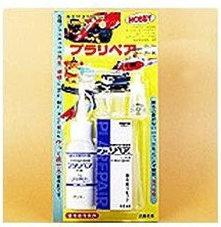 武藤商事 プラリペア ホビー用 新素材造形補修剤 ブラック (PH-80)