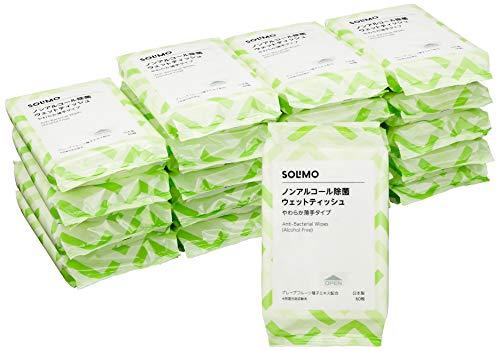 [Amazonブランド]SOLIMO ノンアルコール 除菌 ウェットティッシュ やわらか薄手タイプ 60枚入×20個 (1200枚...