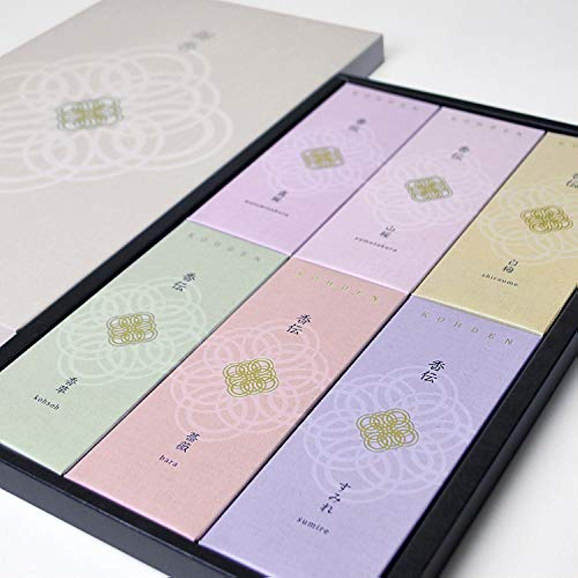 悪性腫瘍ペット(ポストに投函できる進物用)日本香堂 香伝 花の香り 線香6種類 1セット