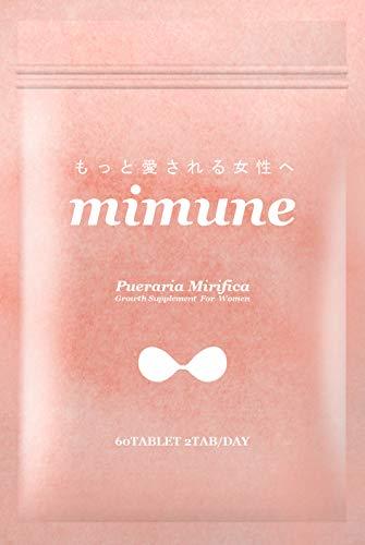 MIMUNE プエラリア コラーゲン プラセンタ イソフラボン ザクロ 全10種厳選素材配合 30日分