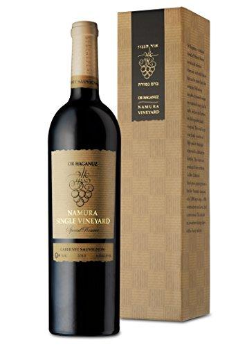 Koschere Israelischen Wein Or Haganuz Namura Vineyard Cabernet Sauvignon