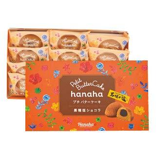 hanaha 黒糖塩ショコラ 12個入×2箱 エーデルワイス沖縄