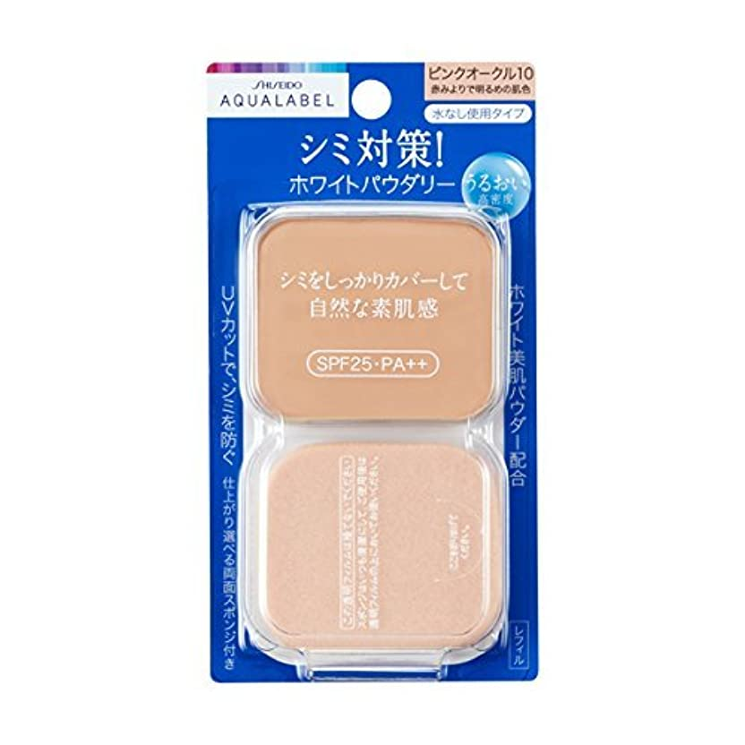 太いデマンド揮発性アクアレーベル ホワイトパウダリー ピンクオークル10 (レフィル) 11.5g×6個
