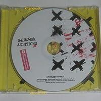 ワンオクロック 南アメリカ・プロモーションCD(非売品)