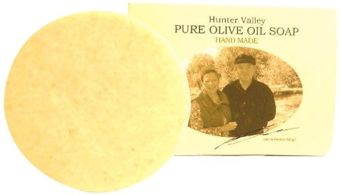 警察しがみつく略奪バロッグ夫婦の手作りオリーブオイル石鹸 (ゴーツミルク) 100g