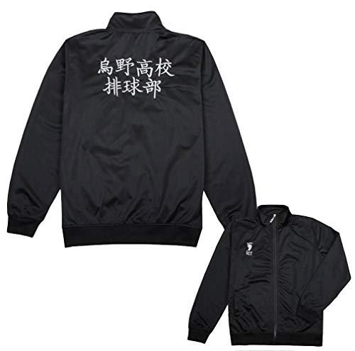 hengGuKeJiYo Chaqueta Haikyuu Karasuno High School Voleibol Club Anime Abrigos Chaquetas Uniforme Escolar Uniforme de Voleibol (Jacket, S)