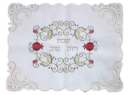 New White Judaica Challah cover'Shabbat Ve Yom Tov' embroidered Pomegranate