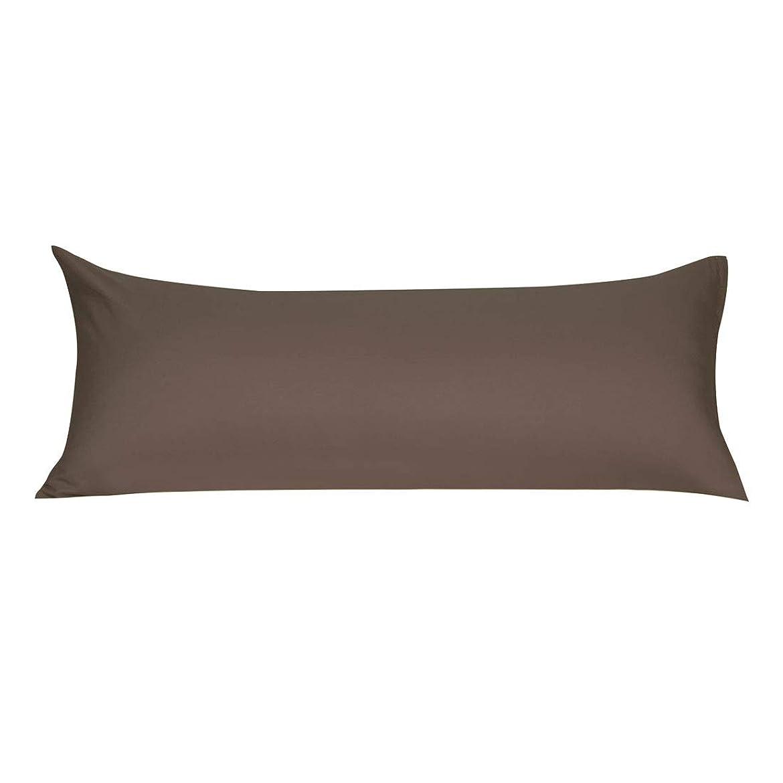 光ペック踏みつけuxcell 枕カバー ピローケース マイクロファイバー製 ジッパー 51x122cm ブラウン