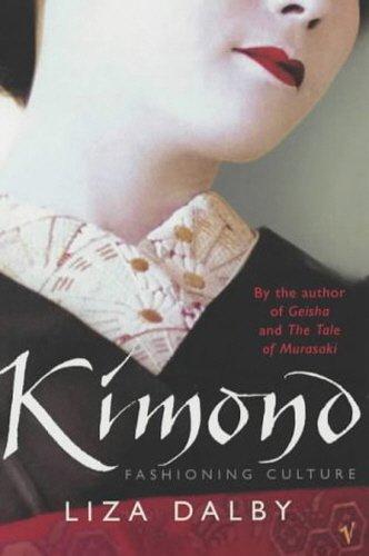 Kimono [Idioma Inglés]