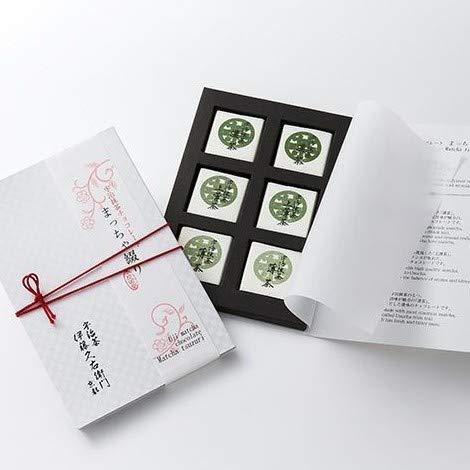 伊藤久右衛門 ホワイトデー 宇治抹茶 板チョコレート まっちゃ綴り 限定パッケージ 6枚入