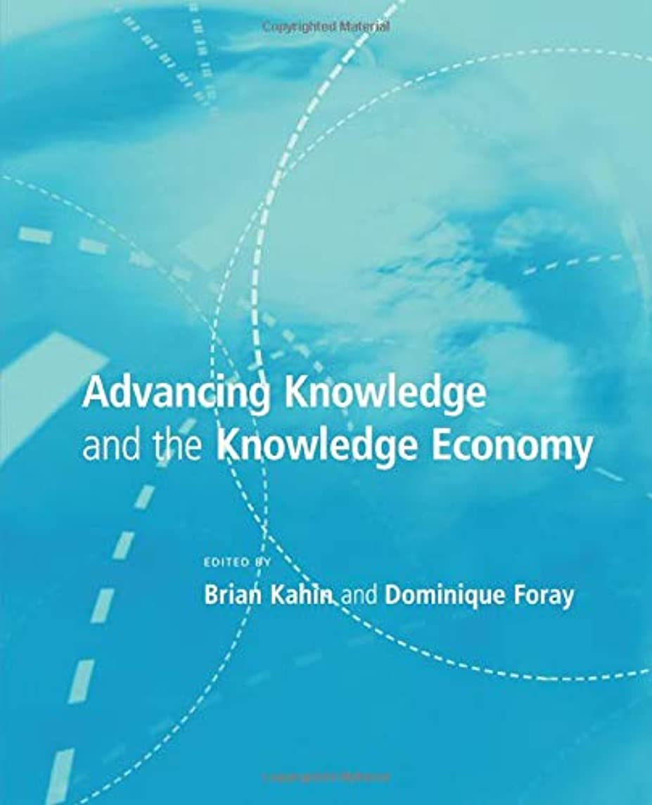 宿るコメンテーター郵便屋さんAdvancing Knowledge and The Knowledge Economy (MIT Press)
