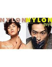NYLON JAPAN(ナイロン ジャパン) 2021年 12月号 [雑誌] (表紙:赤西仁 / guys表紙:杉野遥亮)