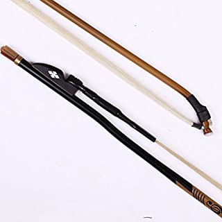Landtom Professional Erhu Bow, Chinese Violin Bow,Fullfilled by Amazon.
