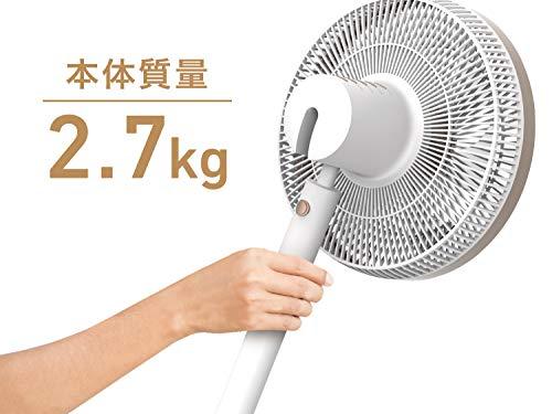 BeautitecMagicFan(マジックファン)F450DCモーター360°自動首振りx上下調節角度-5°~90°2.7kg超軽量設計最大15mまで送風自然風3段階+連続風3段階1~7時間タイマー半径10m操作可能な電波式リモコン立ったまま本体操作可能静音型≪2年保証≫WhitexRoseGold