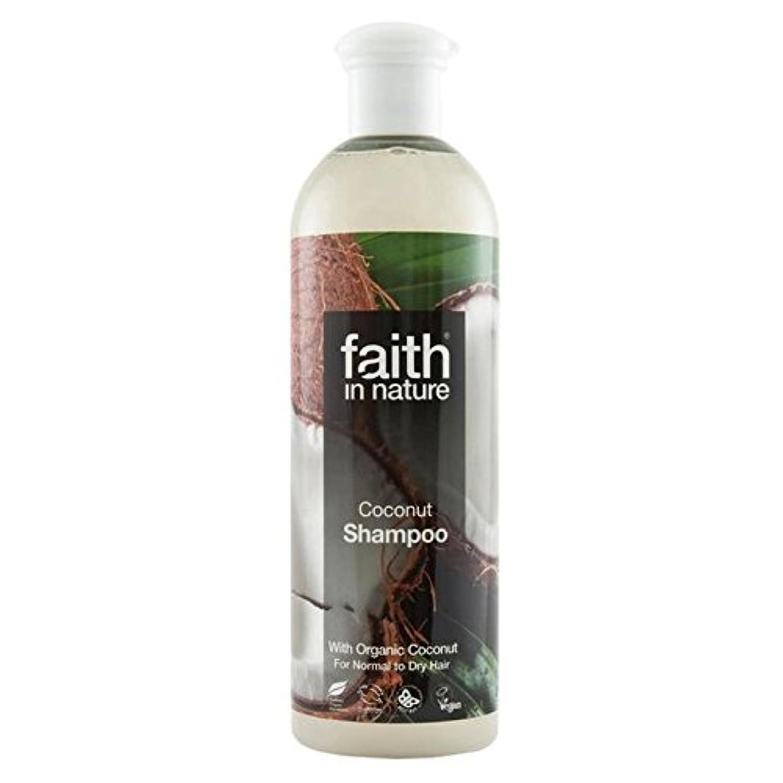 パス小売考案するFaith in Nature Coconut Shampoo 400ml (Pack of 4) - (Faith In Nature) 自然ココナッツシャンプー400ミリリットルの信仰 (x4) [並行輸入品]