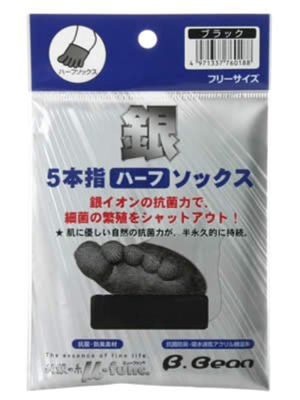 お誕生日獲物バラ色銀5本指ハーフソックス ブラック フリーサイズ