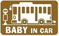 imoninn BABY in car ステッカー 【マグネットタイプ】 No.61 バス (ゴールドメタリック)
