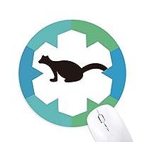 黒のスカンクの動物の描写 円形滑りゴムの雪マウスパッド