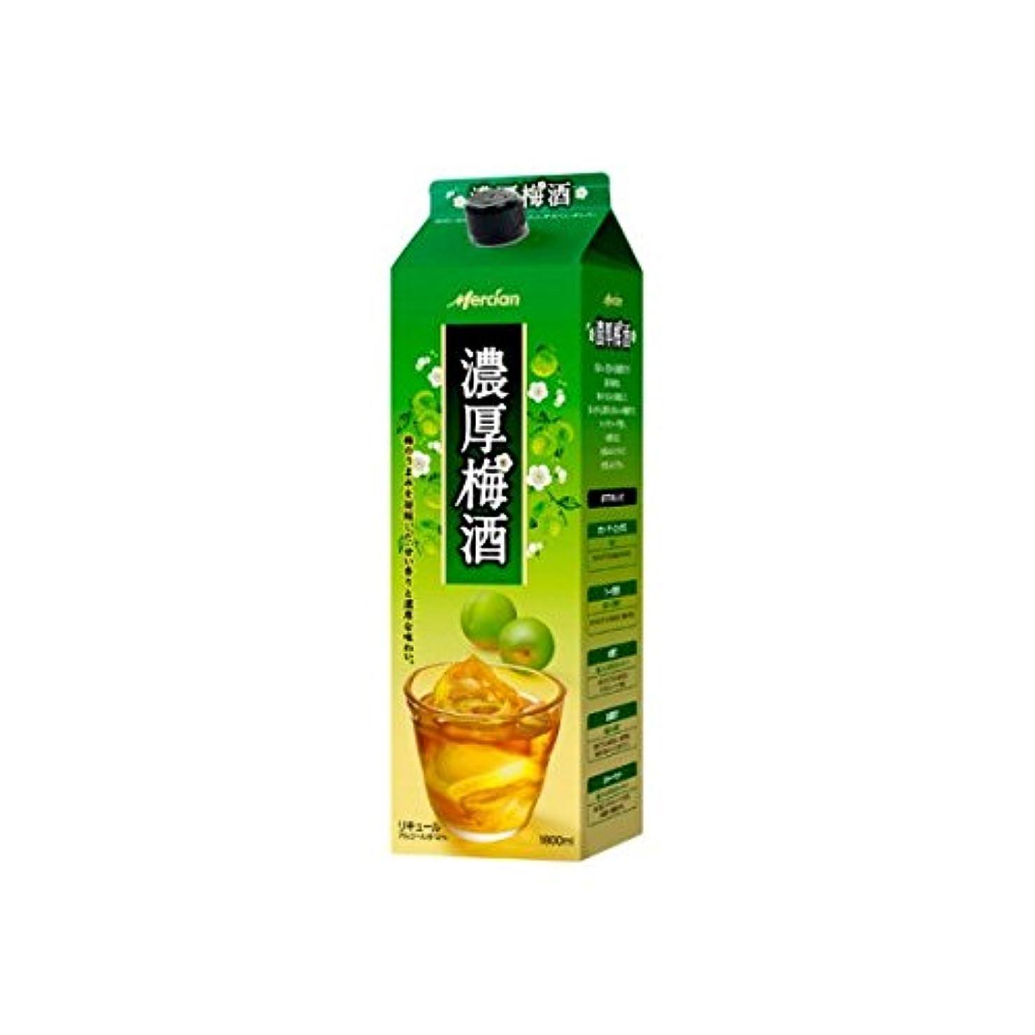 タオル食事を調理するターゲットキリン 濃厚梅酒 パック 1.8L