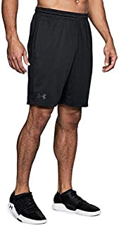 Under Armour Men's Mk-1 Shorts Shorts