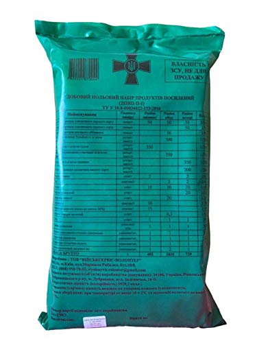 UKRAINE MRE Ukrainian Army MRE Armed Forces 24 hour Combat Ration Pack (Breakfast, Lunch and Dinner) Russian MRE? 1.3 kg (2.2 lbs)