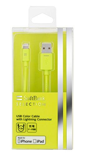【正規代理店品】SoftBankSELECTIONUSBColorCablewithLightningConnectorグリーンSB-CA34-APLI/GR
