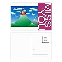 中国のフランスの山の雲の城 ポストカードセットサンクスカード郵送側20個ミス