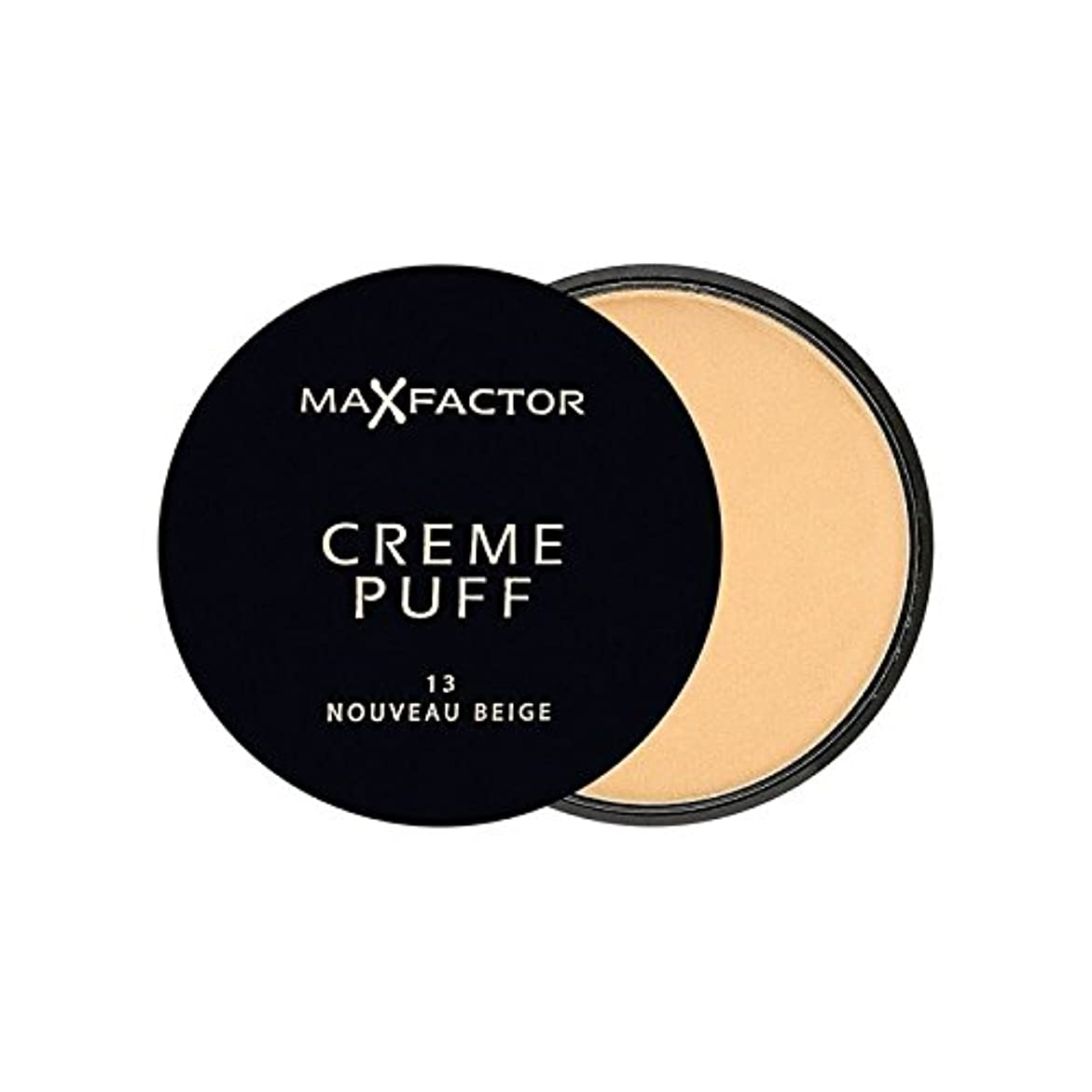 口径しっとりレンダリングMax Factor Creme Puff Powder Compact Nouveau Beige 13 - マックスファクタークリームパフ粉末コンパクトヌーボーベージュ13 [並行輸入品]