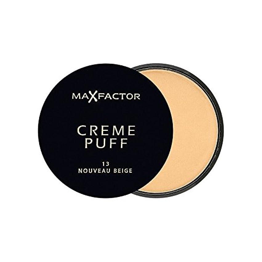 せせらぎ空虚パプアニューギニアマックスファクタークリームパフ粉末コンパクトヌーボーベージュ13 x2 - Max Factor Creme Puff Powder Compact Nouveau Beige 13 (Pack of 2) [並行輸入品]