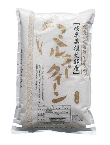 【送料込(一部追加)】岐阜県産 ミルキークイーン 特別栽培(農薬・化学肥料5割減) 7分つき 5kg 平成30年産