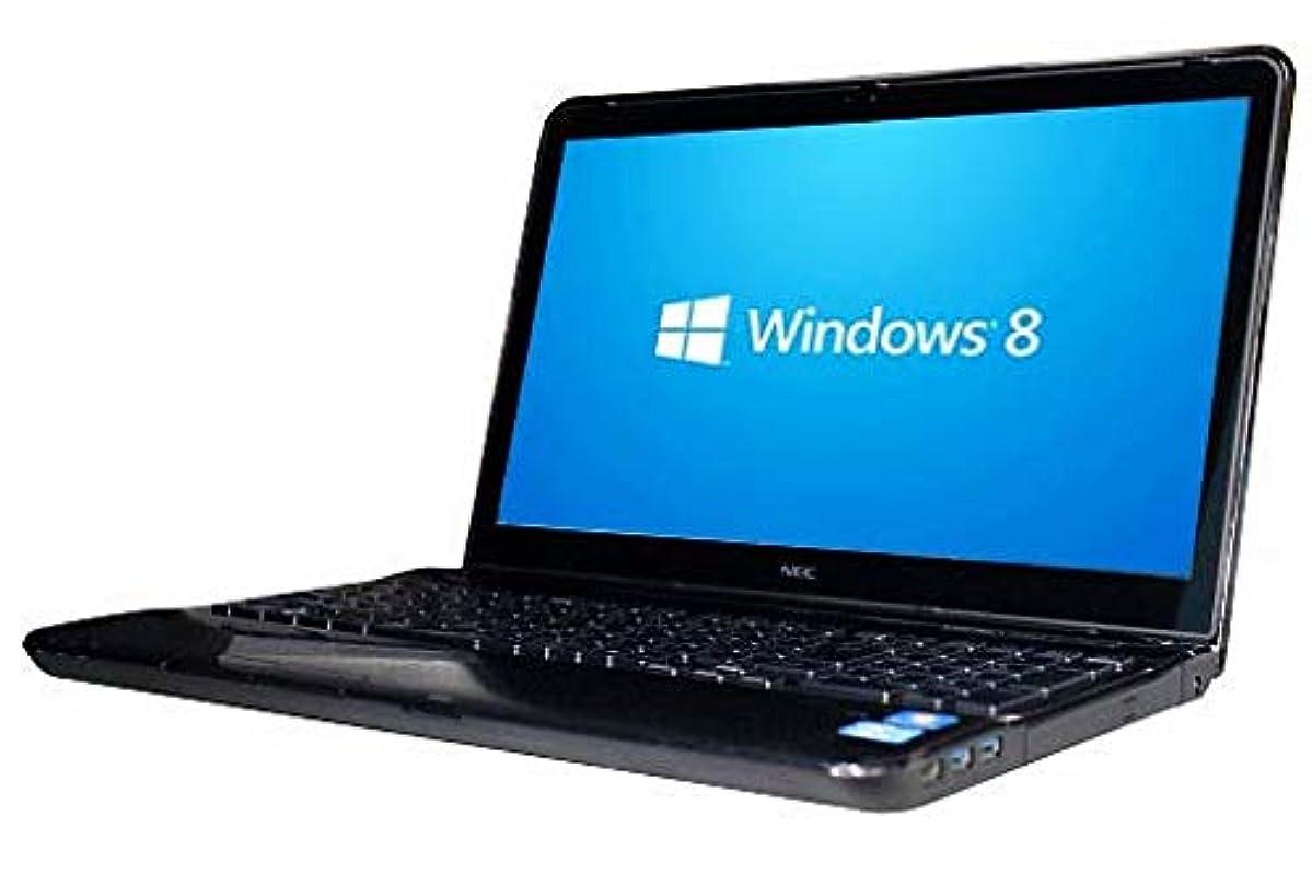 ティッシュ注ぎます聴く中古 NEC ノートパソコン LaVie LS550/J Windows8 64bit搭載 webカメラ搭載 HDMI端子搭載 テンキー付 リカバリー付 Core i5-3210M搭載 メモリー8GB搭載 HDD1TB搭載 W-LAN搭載