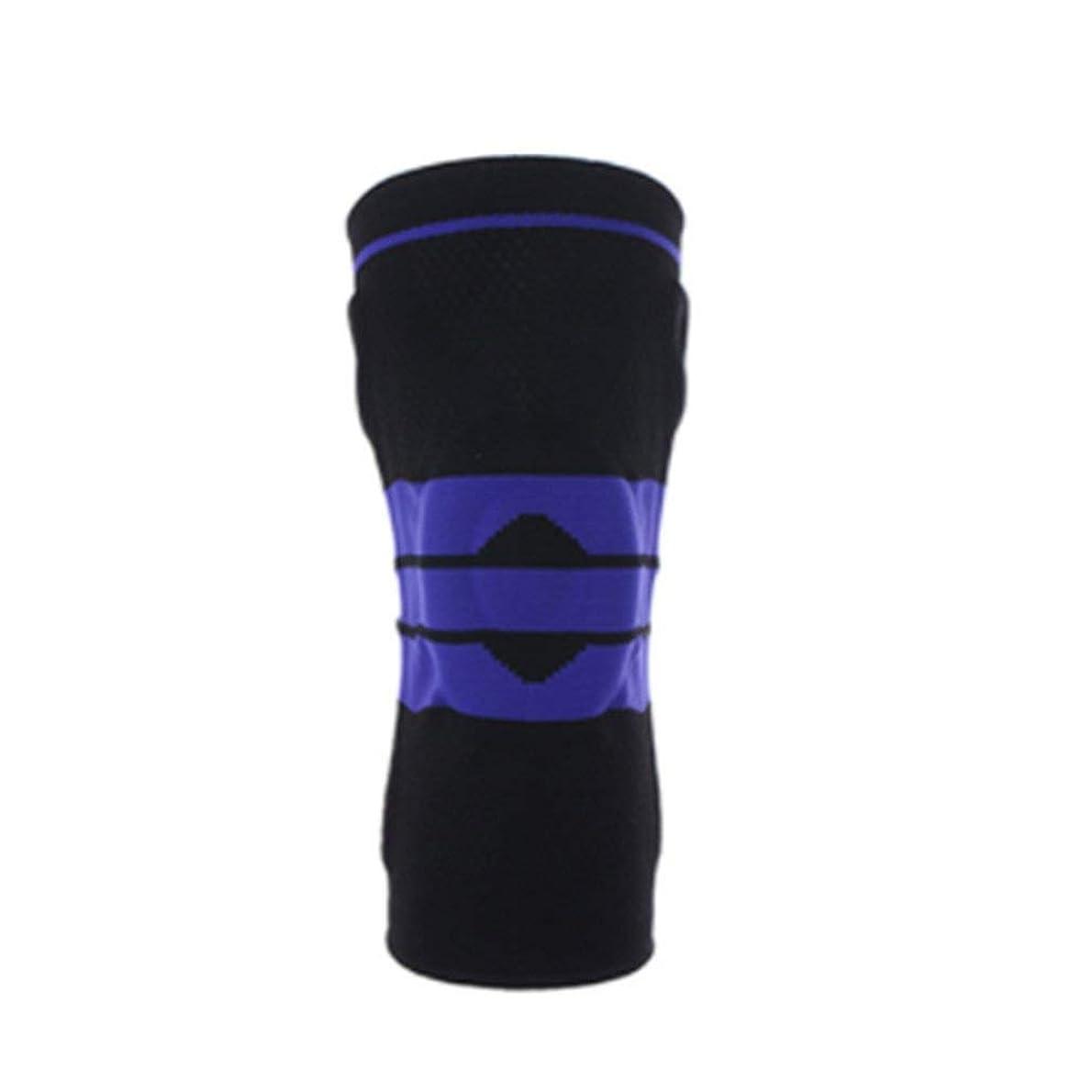 年次スラックたっぷり男性と女性のスポーツ膝パッドシリコーンスプリングニット膝パッドバスケットボール-Rustle666