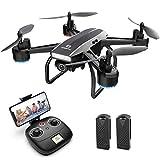 Die besten Drohnen - DEERC D50 FPV Drohne mit 2K Kamera HD Bewertungen