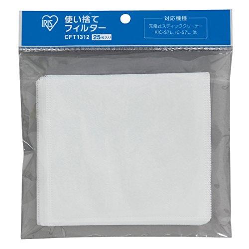 アイリスオーヤマ 掃除機 コードレス スティック掃除機 別売品 使い捨てフィルター 25枚 CFT1312 人気 掃除機(273020)