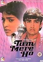 Tum Mere Ho [DVD]