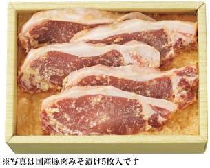 漬け 豚肉 味噌
