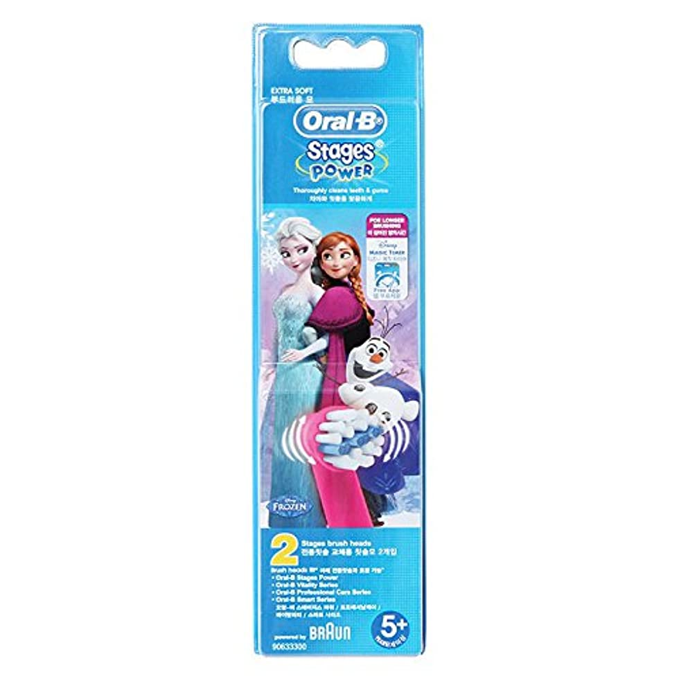 シャッター大腿レザーBraun Oral-B EB10-2 Disney FROZEN 歯ブラシ交換用ブラシヘッド 1Pack [並行輸入品]